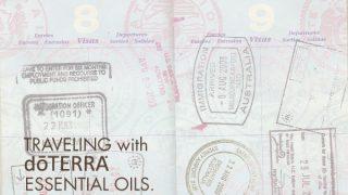 Esencialne oleje na cesty